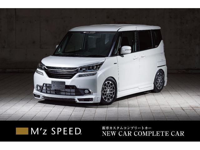 スズキ HV-MV ZEUS新車カスタムコンプリート ローダウン