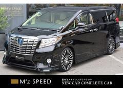 アルファードハイブリッドHV G−F ZEUS新車カスタムコンプリート ローダウン