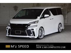 ヴェルファイア2.5Z 7人 ZEUS新車カスタムコンプリート ローダウン