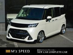 タンク2WD G ZEUS新車カスタムコンプリート ローダウン