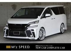 ヴェルファイア2.5Z−A ZEUS新車カスタムコンプリート ローダウン