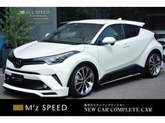 C−HRHV−G ZEUS新車カスタムコンプリート ローダウン