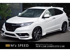 ヴェゼル4WD HV−X  ZEUS新車カスタムコンプリート