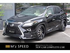 RXRX450h−F ZEUS新車カスタムコンプリートローダウン