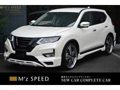 エクストレイル20X ZEUS新車カスタムコンプリート ローダウン