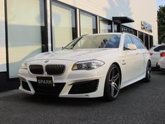 BMW523iツーリング ハイラインBEAMコンプリートカー黒革
