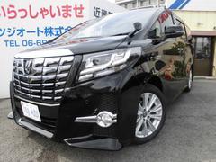 アルファード(トヨタ) S (7人乗り) 平成29年(2017年) 大阪府
