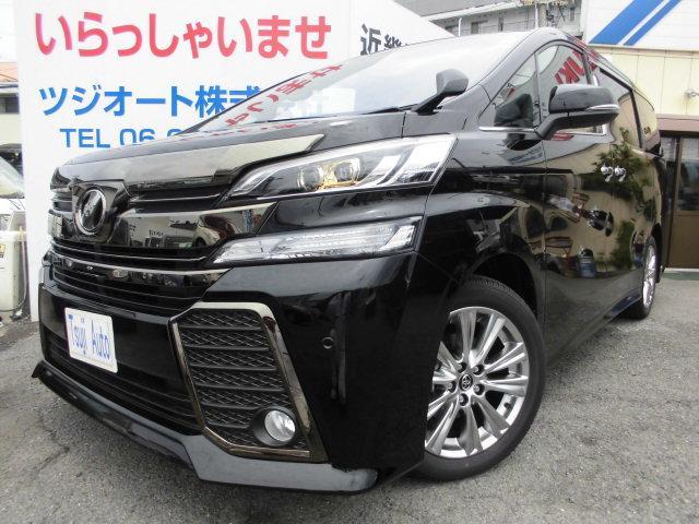 ヴェルファイア(トヨタ)2.5Z Aエディション ゴールデンアイズ 中古車画像