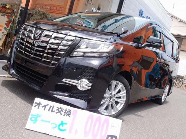トヨタ 2.5S LEDヘッド電動スライド 18AWプッシュスタート