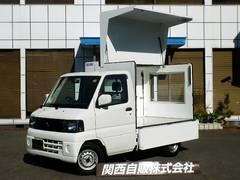 ミニキャブトラック 移動販売車 350kg(三菱)