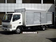 キャンター超ロングボトルカー 3.5t NOX適合