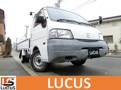 ボンゴトラックワイドローDX低床 3方開 5MT 積載950kg