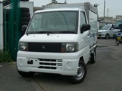 ミニキャブトラック 移動販売車 −5度〜20度 冷凍冷蔵(三菱)