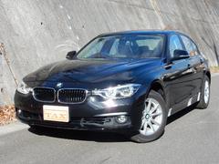 BMW318i ドライビングアシスト LDW LCW 未使用車