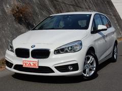BMW218dアクティブツアラー プラスP LDW 軽減ブレーキ