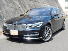 BMW750LiセレブレーションEDインディビデュアル 1オーナー