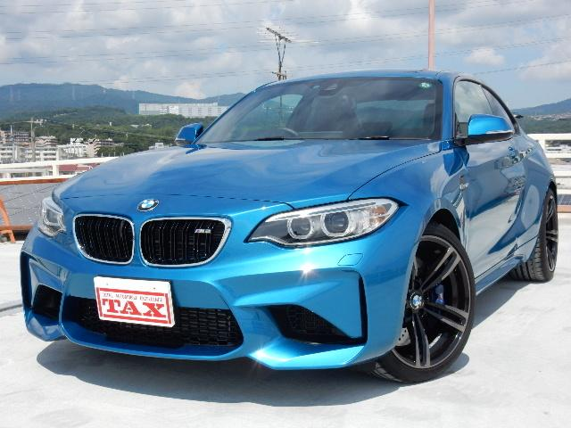 BMW ベースグレード ハーマンカードン アダプティブLED 1オナ