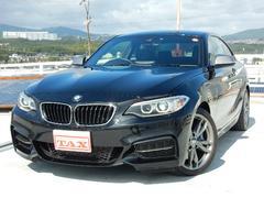 BMWM235iクーペ 黒革シート 純正ナビ ドラレコ 1オナ