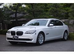 BMW740Li ワンオーナー 記録簿