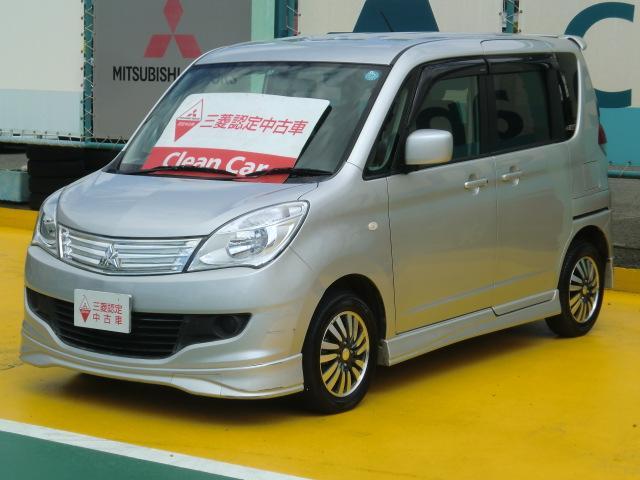 三菱 デリカD:2 1.2 X 4WD (車検整備付)