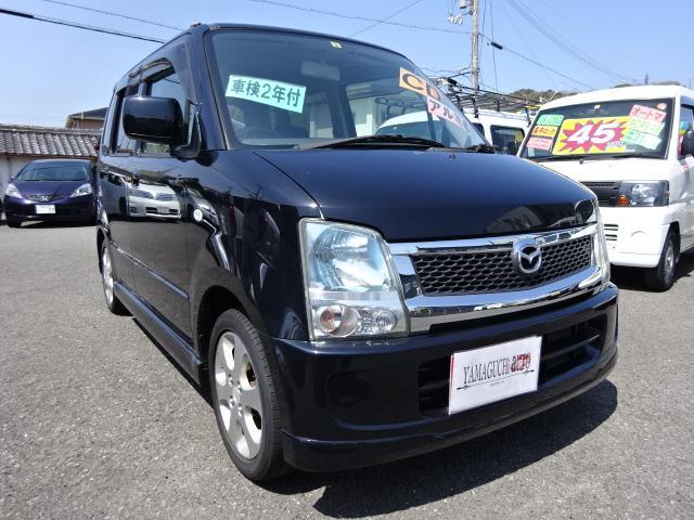 マツダ AZワゴン FX−Sスペシャル (車検整備付)