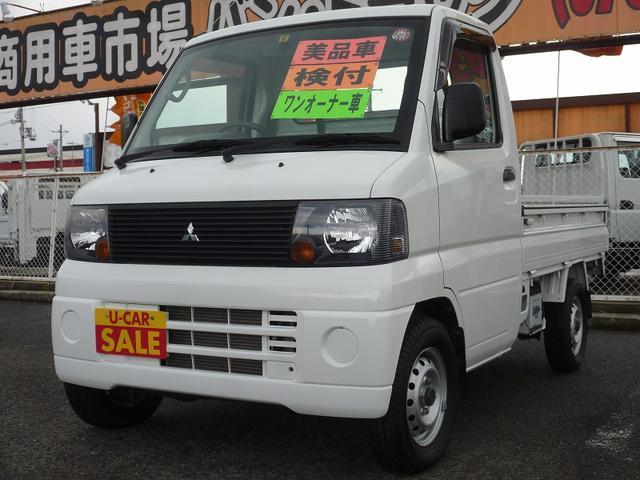 三菱 ミニキャブトラック V AC PS付 (検29.9)