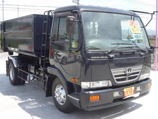 UDトラックス コンドル 脱着式コンテナ フル装備 バッカン付 ア...