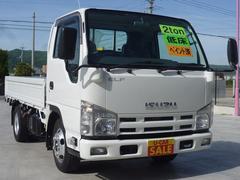 エルフトラック平 全低床 積載2000kg ターボ車 フル装備 電格有り