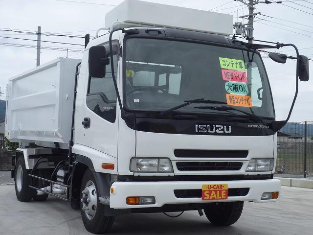 いすゞ フォワード アームロール コンテナ シートデッキ 190馬...