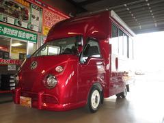 バネットトラック 移動販売車仕様 VWアーリールック8ナンバー 全国保健所対応(日産)