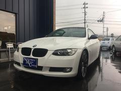 BMW320i 19インチAW バックモニター ナビ付