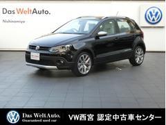 VW ポロクロスポロ 登録済み未使用車 純正SDナビ キセノン RC