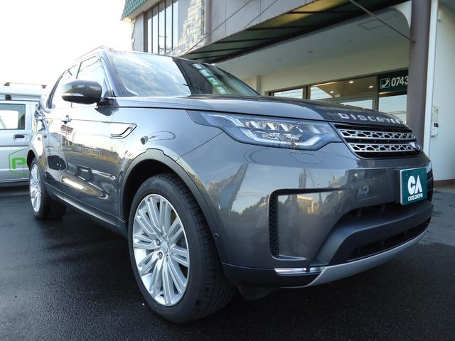 Photo of LAND_ROVER DISCOVERY HSE LUXURY / used LAND_ROVER