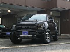 フォード F−150ラプター 2017年モデル新車