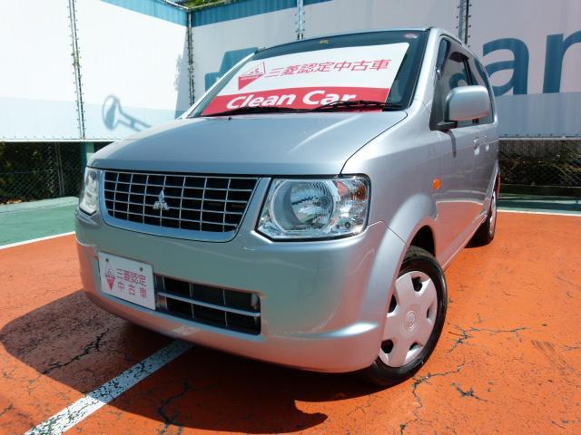 三菱 eKワゴン GS (車検整備付)