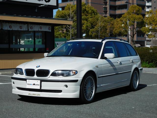 BMWアルピナ B3 3.3ツーリング オールロード スイッチトロニック