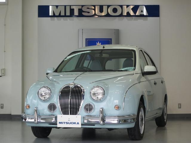 ミツオカ ビュート フレンチマカロン 特別仕様車 マカロンブルー