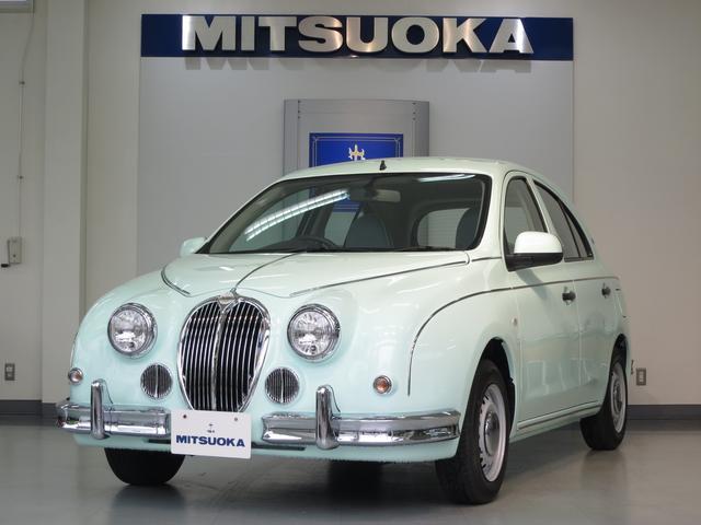 ミツオカ ビュート 12ST 特別仕様車フレンチマカロン 専用シー...