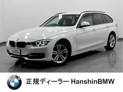 �R�V���[�Y(BMW) �R�Q�O���c�[�����O �X�|�[�c ���Îԉ摜
