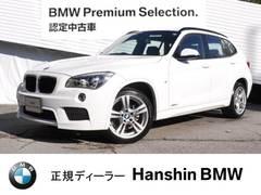 �w�P(BMW) ���c�������� �P�W�� �l�X� �[�c ���Îԉ摜