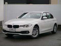 BMW330e純正HDDナビミラーETC純正16AWスマートキー