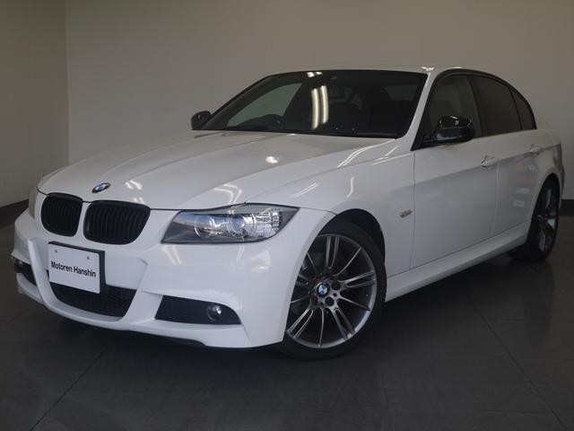 BMW 3シリーズ 320i Mスポーツカーボンエディション限定車...