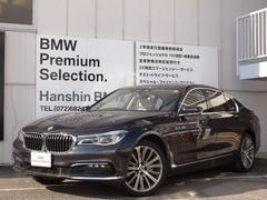 BMW740iプラスPKGレーザーライトアイボリーホワイトレザー