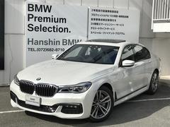 BMW740i Mスポーツ弊社元デモカードライビングアシストプラス