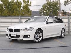 BMW320dツーリング MスポーツDアシストクルコン1オナETC