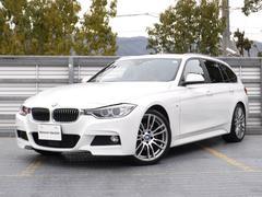 BMW320dエクスクルーシブスポーツ限定車1オナACC茶革HUD