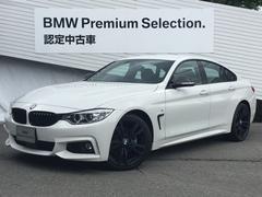 BMW420iグランクーペ MスポーツMパフォパーツ多数後期ENG