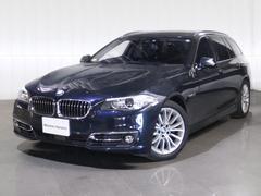 BMW523dツーリング ラグジュアリー後期LCI黒革HDDナビ