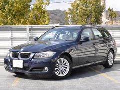BMW320iツーリング ハイラインパッケージレザーOPアルミナビ