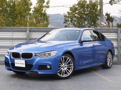 BMW320dブルーパフォーマンス MスポーツMブレーキ1オナ